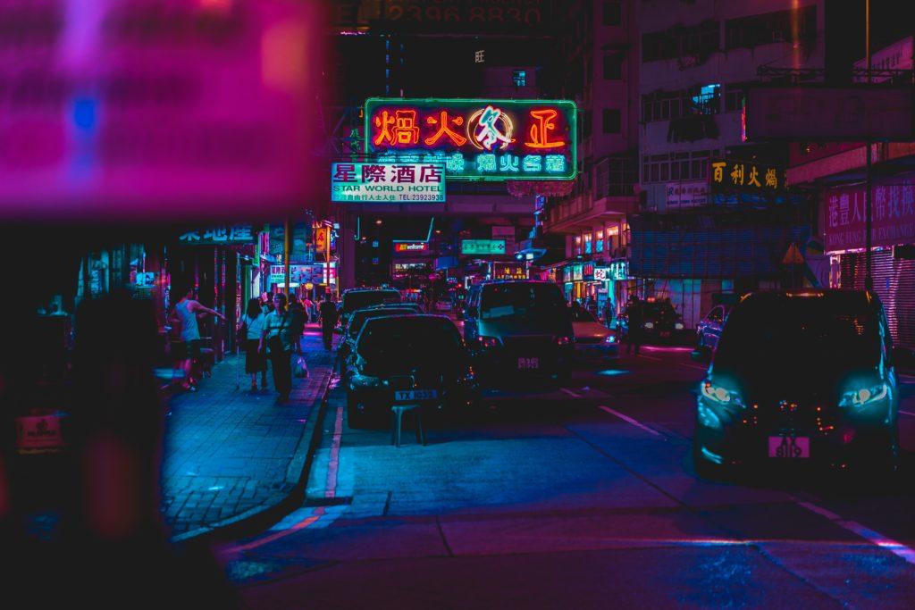 neons hong kon google arts & culture